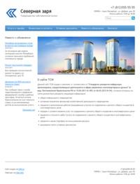 Сайт портал